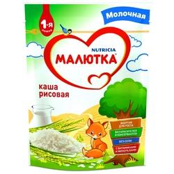 Каша Малютка (Nutricia) молочная рисовая (с 4 месяцев) 220 г