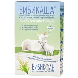 Каша БИБИКОЛЬ молочная БИБИКАША рисовая на козьем молоке (с 4 месяцев) 200 г