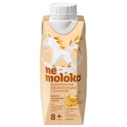 Каша nemoloko безмолочная овсяная с бананом (с 8 месяцев) 250 мл