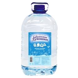 Детская вода Бабушкино Лукошко, c рождения