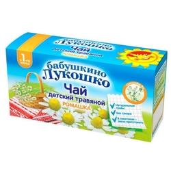 Чай Бабушкино Лукошко Ромашка, c 1 месяца