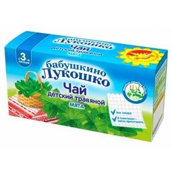 Чай Бабушкино Лукошко Мята, c 3 месяцев