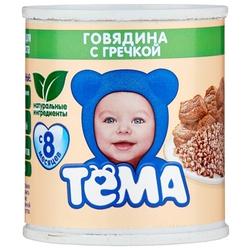 Пюре Тёма говядина с гречкой (с 8 месяцев) 100 г, 1 шт