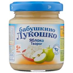 Пюре Бабушкино Лукошко яблоко-творог (с 5 месяцев) 100 г, 1 шт