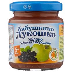 Пюре Бабушкино Лукошко яблоко-черная смородина (с 5 месяцев) 100 г, 1 шт