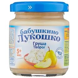 Пюре Бабушкино Лукошко груша-творог (с 5 месяцев) 100 г, 1 шт