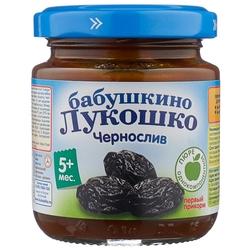 Пюре Бабушкино Лукошко чернослив (с 5 месяцев) 100 г, 1 шт