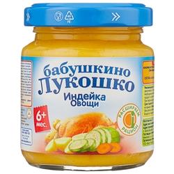 Пюре Бабушкино Лукошко индейка-овощи (с 6 месяцев) 100, 1 шт