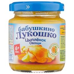 Пюре Бабушкино Лукошко цыпленок-овощи (с 6 месяцев) 100 г, 1 шт