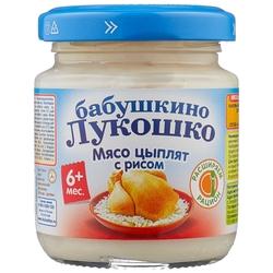 Пюре Бабушкино Лукошко цыпленок-рис