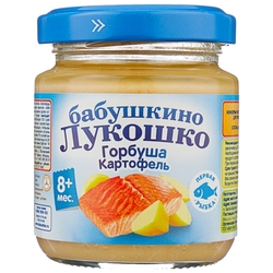 Пюре Бабушкино Лукошко горбуша-картофель (с 8 месяцев) 100 г, 1 шт