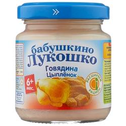 Пюре Бабушкино Лукошко говядина-цыпленок (с 6 месяцев) 100 г, 1 шт