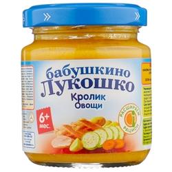 Пюре Бабушкино Лукошко кролик-овощи (с 6 месяцев) 100 г, 1 шт