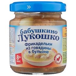 Бабушкино Лукошко фрикадельки из говядины в бульоне (с 8 месяцев) 100 г, 1 шт