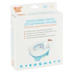 ROXY-KIDS сменные пакеты для дорожных горшков 25 шт