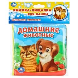 Игрушка для ванной Умка Домашние животные