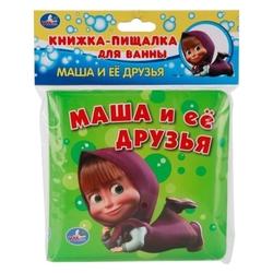 Игрушка для ванной Умка Маша и медведь. Маша и ее друзья