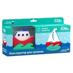 Набор для ванной ElBascoToys Кораблик и парусник (03-001)