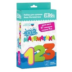 Набор для ванной El BascoToys Аква Математика (08-003)
