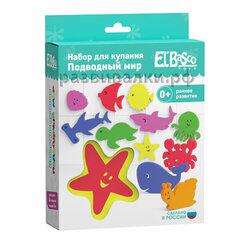Игрушка El BascoToys Подводный мир