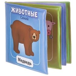 Игрушка для ванной BONDIBON Животные (ВВ1740)