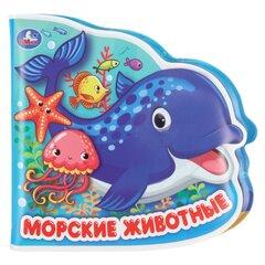 Книжка Умка Морские животные