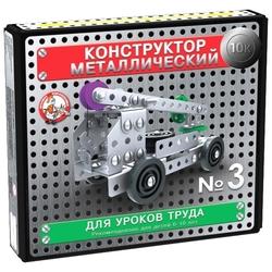 Винтовой конструктор Десятое королевство металлический для уроков труда 02079 10К №3