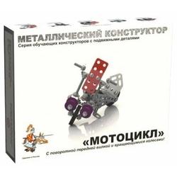 Винтовой конструктор Десятое королевство Конструктор металлический с подвижными деталями 02027 Мотоцикл