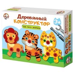 Винтовой конструктор Десятое королевство 02858 Лев, тигр, леопард