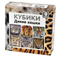 Кубики-пазлы Десятое королевство Дикие кошки 00721