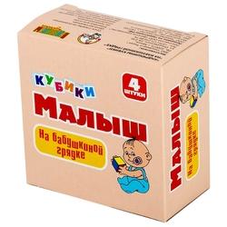 Кубики-пазлы Десятое королевство На бабушкиной грядке 00642