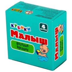Кубики-пазлы Десятое королевство Веселые букашки 00645