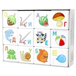 Кубики Десятое королевство Азбука 00712