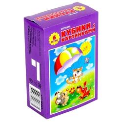 Кубики-пазлы Десятое королевство Солнышко-2 00663