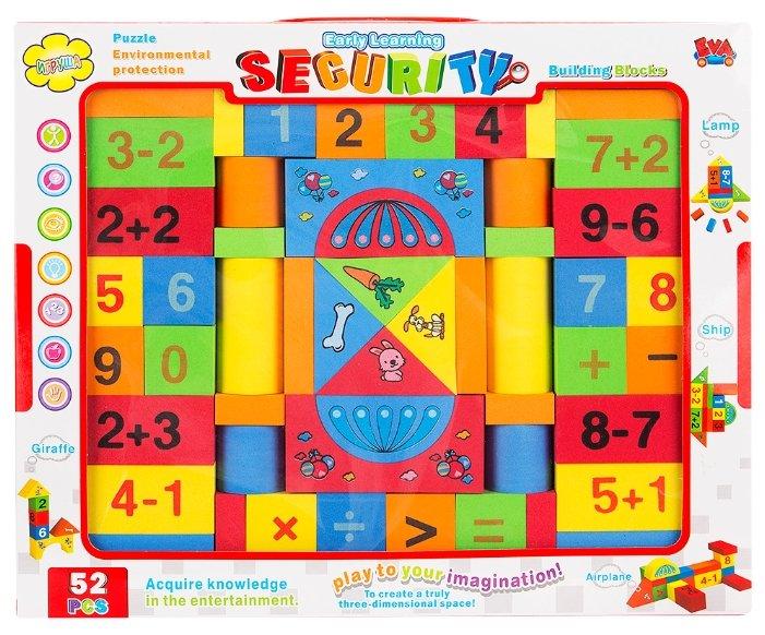 Кубики Игруша Security U2832