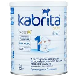 Смесь Kabrita 1 GOLD (0-6 месяцев) 400 г