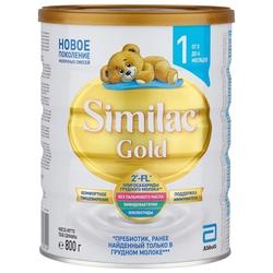 Смесь Similac (Abbott) Gold 1 (c 0 до 6 месяцев) 800 г