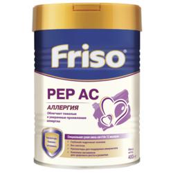 Смесь Friso Frisolaс Gold PEP AC Аллергия (с 0 до 12 месяцев) 400 г