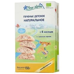 Печенье Fleur Alpine Натуральное (с 6 месяцев)