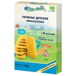 Печенье Fleur Alpine Французское (с 8 месяцев)