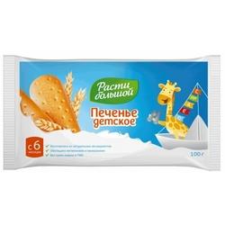 Печенье Расти большой со вкусом банана в флоупаке (с 6 месяцев)