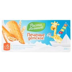 Печенье Расти большой с витаминами и минералами в коробке (с 6 месяцев)