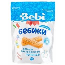 Печенье Bebi Бебики классическое (мягкая упаковка) (с 6 месяцев)
