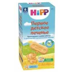 Печенье HiPP Первое (с 5 месяцев)