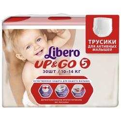 Libero трусики Up & Go 5 (10-14 кг) 30 шт.