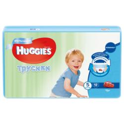 Huggies трусики для мальчиков 5 (13-17 кг) 48 шт.