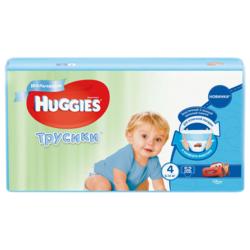 Huggies трусики для мальчиков 4 (9-14 кг) 52 шт.