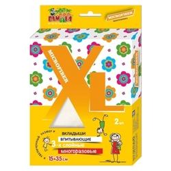 Bamboola вкладыши Premium MicroFiber XL, 2 шт.