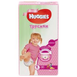 Huggies трусики для девочек 6 (16-22 кг) 44 шт.