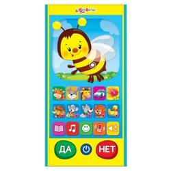 Интерактивная развивающая игрушка Азбукварик Смартфончик Пчёлка Умняша